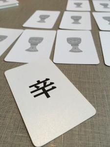 魔法の質問カード(漢字)