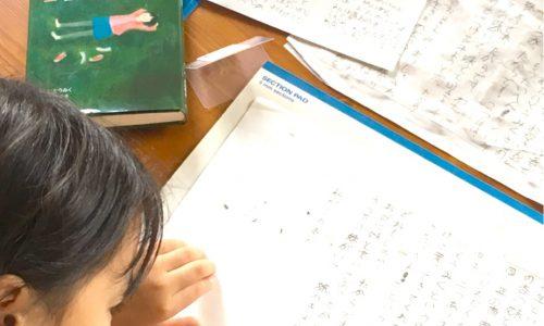 すごい!読書感想文は 3年生でも書ける!